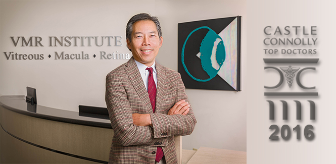 Dr. Chong Top Doc 2016 - Vitreo--retinal specialist, Orange County, CA 92647